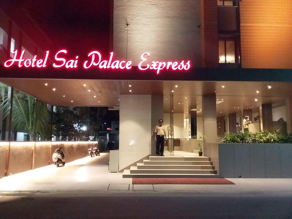 SAI PALACE EXPRESS HOTEL SHIRDI
